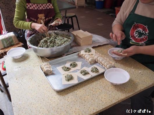 趙記菜肉ワンタン大王4