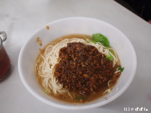 趙記菜肉ワンタン大王9