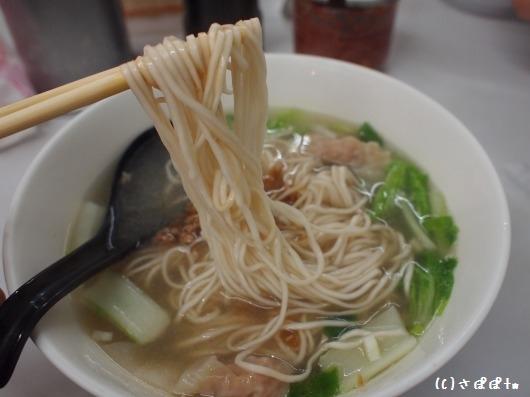 趙記菜肉ワンタン大王15
