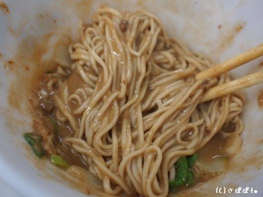 趙記菜肉ワンタン大王12