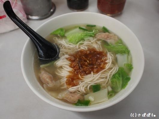 趙記菜肉ワンタン大王13