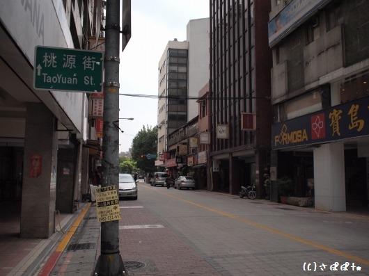 趙記菜肉ワンタン大王23