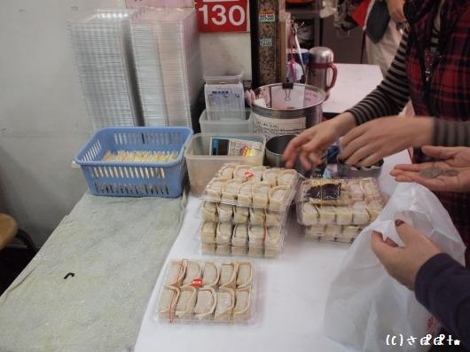 趙記菜肉ワンタン大王22
