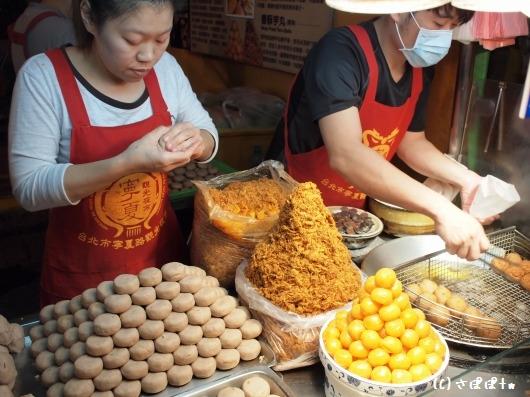 劉芋仔-香酥芋丸12