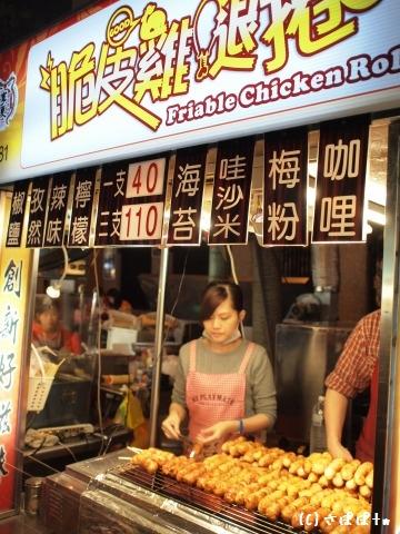 劉芋仔-香酥芋丸17