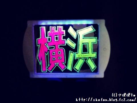 JJ時線シンガポール5