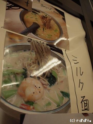 横浜元住吉・台湾料理美8