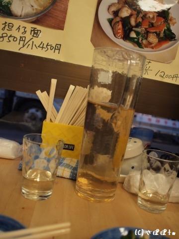 横浜元住吉・台湾料理美9