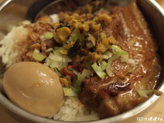 横浜元住吉・台湾料理美15