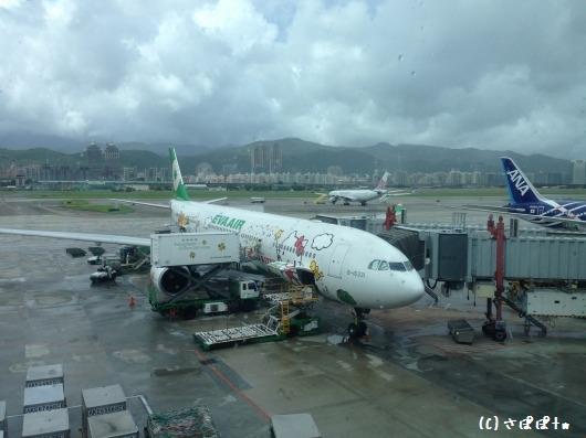 16回目の台湾旅行記6
