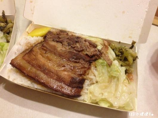 老牌黄燉肉飯11