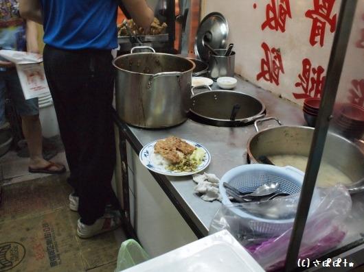 老牌黄燉肉飯8