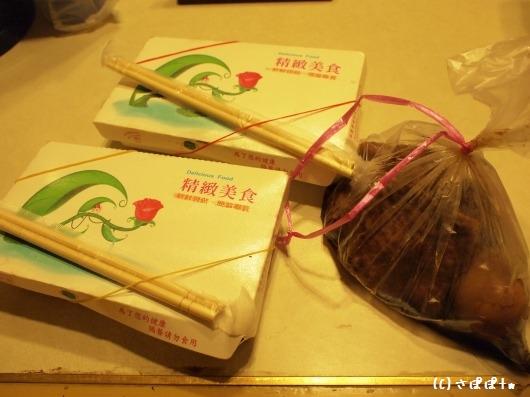 老牌黄燉肉飯9