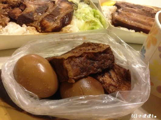 老牌黄燉肉飯13