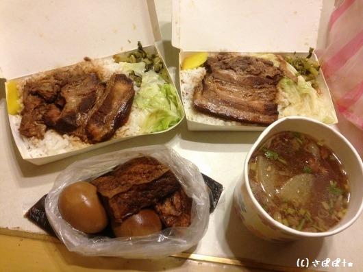 老牌黄燉肉飯10