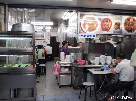 楊排骨酥麺3