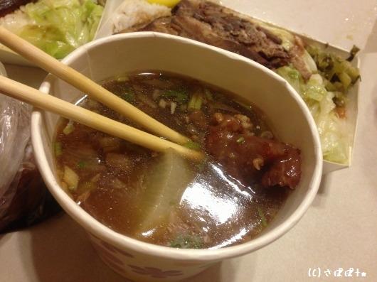 楊排骨酥麺9