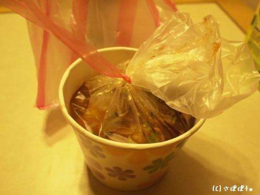 楊排骨酥麺8