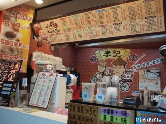 楊排骨酥麺12
