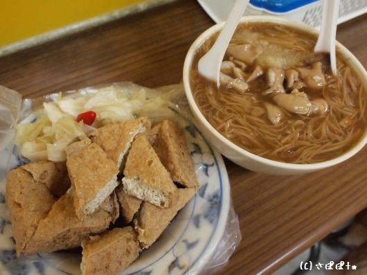 阿泉臭豆腐15
