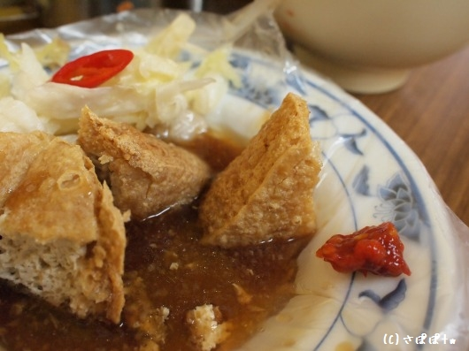 阿泉臭豆腐14