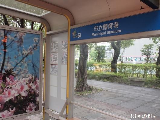 緯大鶏排専売店2