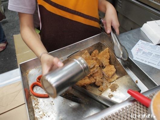 緯大鶏排専売店10