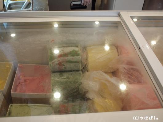 西門町芒菓冰10