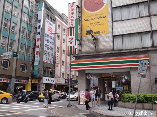 台湾アップルマンゴー11