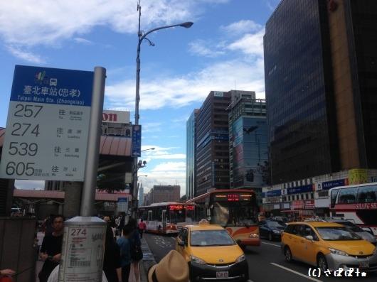 台湾アップルマンゴー14