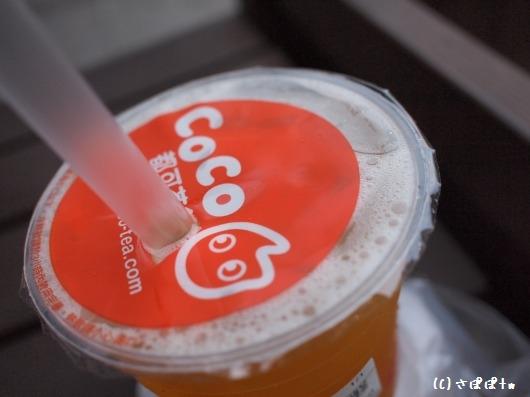 coco都可茶飲11