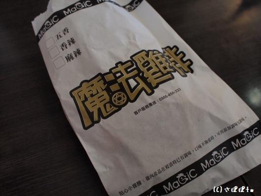 老董牛肉麺