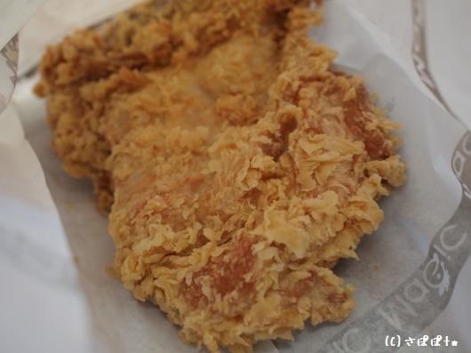 老董牛肉麺2