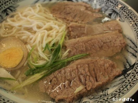 老董牛肉麺12