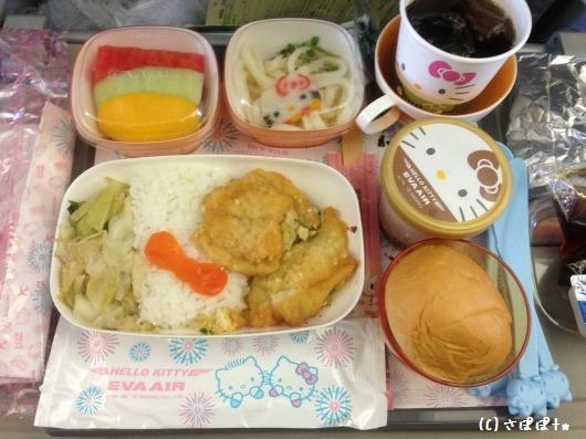 老董牛肉麺20