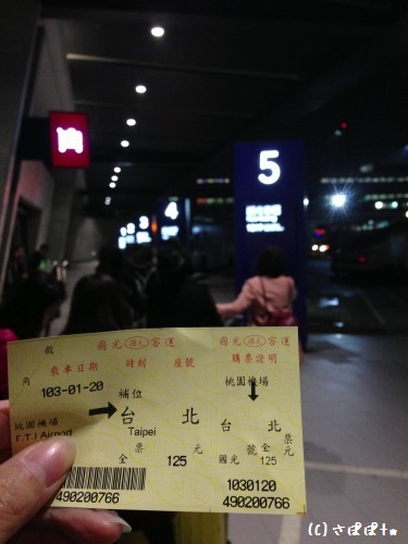 10-17回目の台湾記