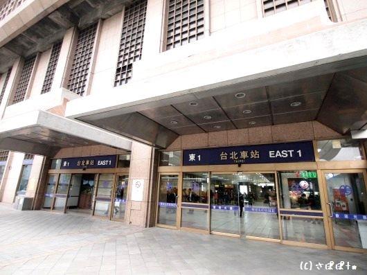 苗栗火車站4