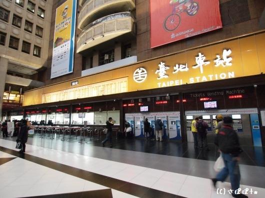 苗栗火車站5