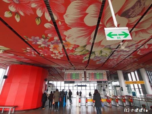 苗栗火車站13