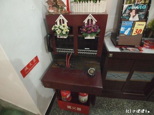 新興大旅社35