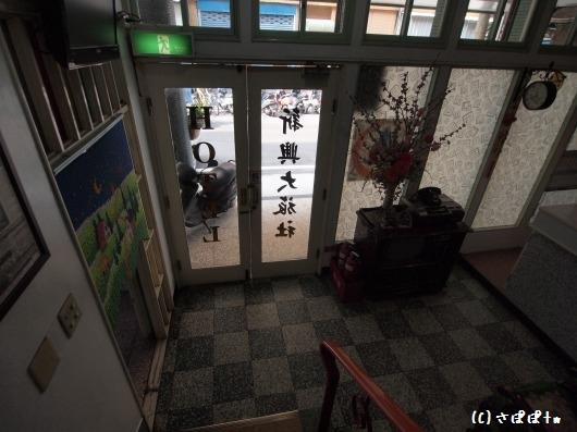 新興大旅社39