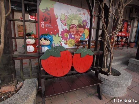 大湖酒荘26