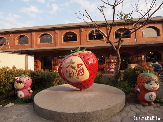 大湖酒荘37