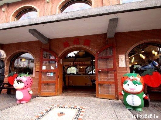 大湖酒荘38