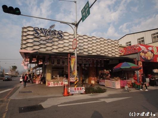 大湖酒荘43