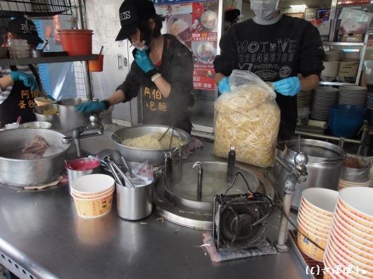 阿伯蛋包麺5