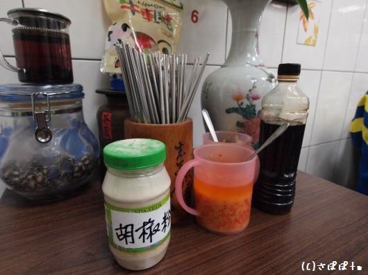 阿伯蛋包麺10