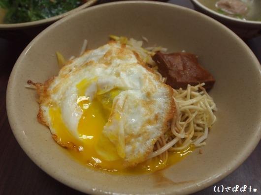 阿伯蛋包麺15