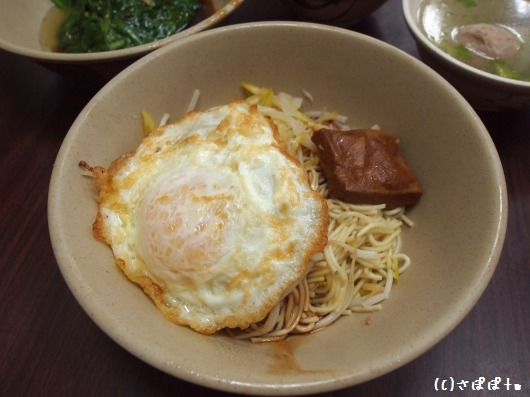 阿伯蛋包麺12