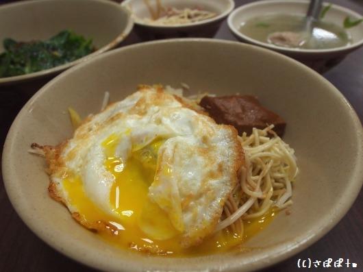 阿伯蛋包麺13